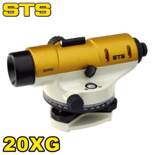 STS STSオートレベル 20XG 標準偏差:±2.5mm 倍率:20倍