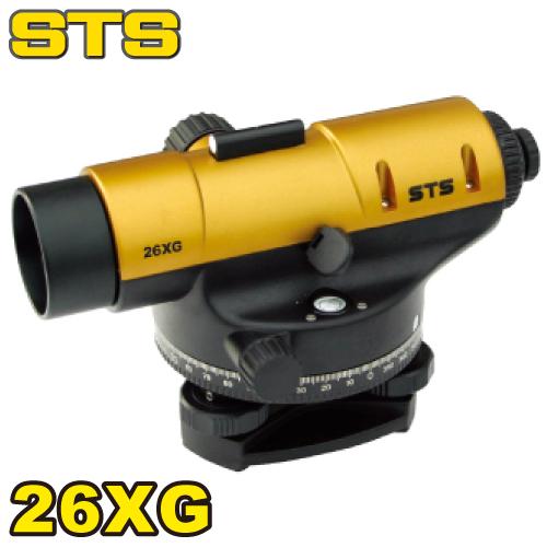 STS STSオートレベル 26XG 標準偏差:±1.5mm 倍率:26倍