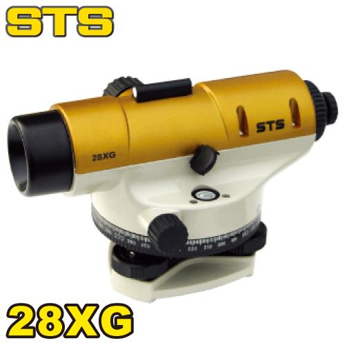 STS STSオートレベル 28XG 標準偏差:±1.5mm 倍率:28倍
