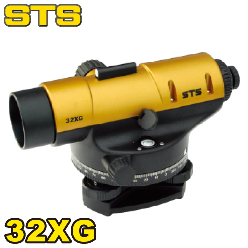 STS STSオートレベル 32XG 標準偏差:±1.0mm 倍率:32倍