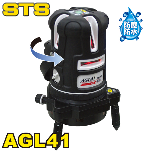 STS 自動誘導 遠隔操作 レーザー墨出器 AGL41 (水平・W両縦・大矩・地墨)