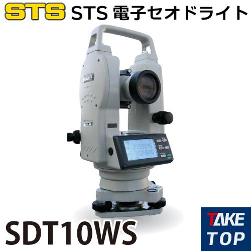 STS 電子セオドライド SDT10WS 全長:156mm 倍率:30倍