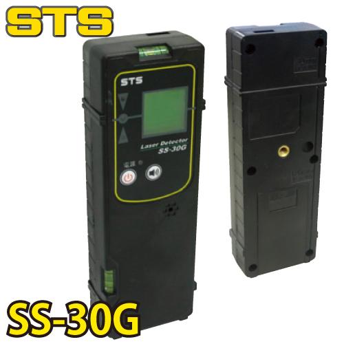 STS グリーンレーザー墨出器用受光器 SS-30G クランプ付 SRS-440G/SRS-410G/SRS-210G/SRS-110G