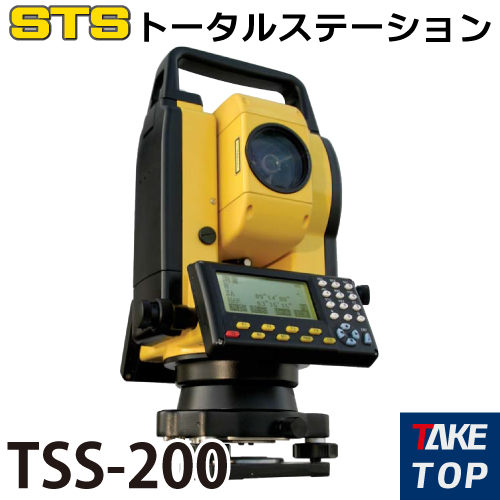 STS トータルステーション TSS-200 測角精度:5