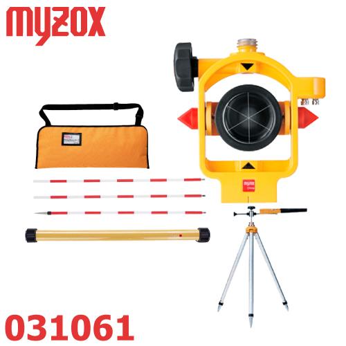 マイゾックス 測量用 MG-1500SL Bセット プリズム 1.5インチ オフセット0mm/-30mmの切り替えタイプ