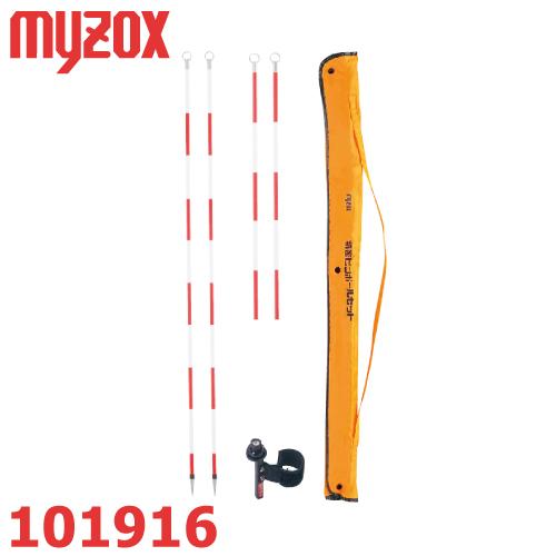 マイゾックス 測量用 DMP-set DM用精密ピンポール 5点セット