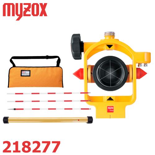 マイゾックス 測量用 MG-1500SL Aセット プリズム 1.5インチ オフセット0mm/-30mmの切り替えタイプ