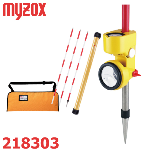 マイゾックス 測量用 MG-1000SP Aセット