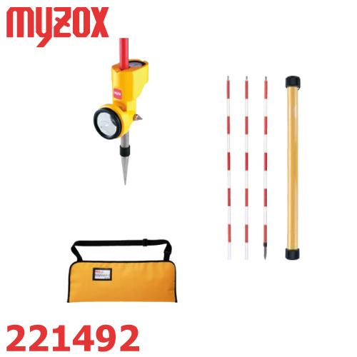 マイゾックス 測量用 MG-1000SPT Aセット