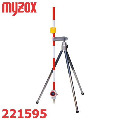 マイゾックス 測量用 SSプリズム三脚パッケージ Sセット 221595 M-700CP SSプリズムパッケージ