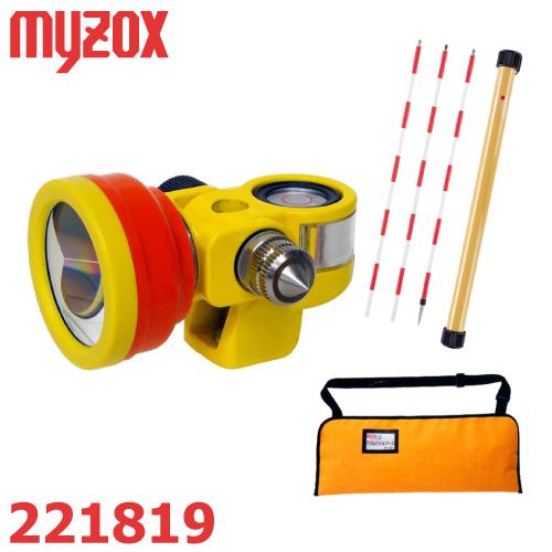 マイゾックス 測量用 M-1500MP Aセット プリズム 1.5インチ スタンダード