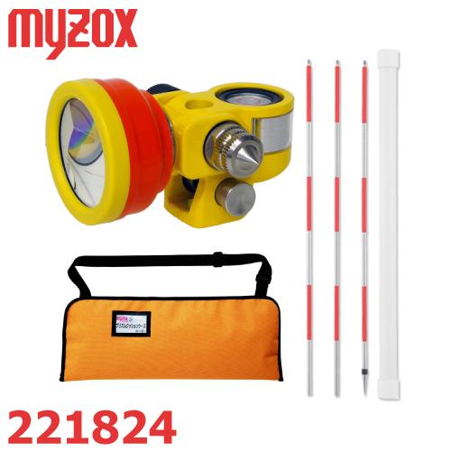 マイゾックス 測量用 M-1500GP Hセット プリズム 1.5インチ スタンダード