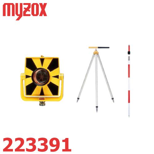 マイゾックス 測量用 MG-2500プリズム3点セット 2.5インチタイプ