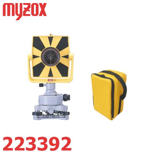 マイゾックス 測量用 MG-2500整準台セット 2.5インチタイプ