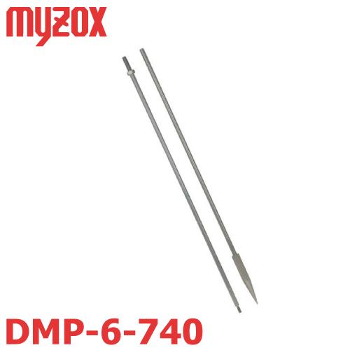 マイゾックス 測量用 DMP-6-740 DM用ピンポール6mmΦ トプコン/ソキア360°プリズム専用