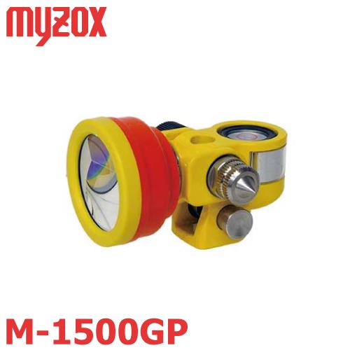 マイゾックス 測量用 M-1500GP プリズム 1.5インチ スタンダード