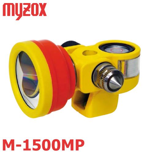 マイゾックス 測量用 M-1500MP プリズム 1.5インチ スタンダード