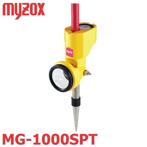マイゾックス 測量用 リバーシブル 1インチプリズム MG-1000SPT 本体 超軽量 コンパクト 指標固定タイプ