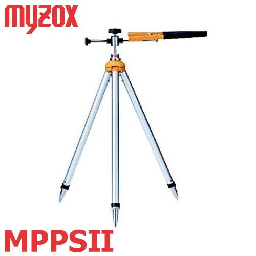 マイゾックス 測量用 ミニプリズム三脚 MPPS 重量:1.5kg