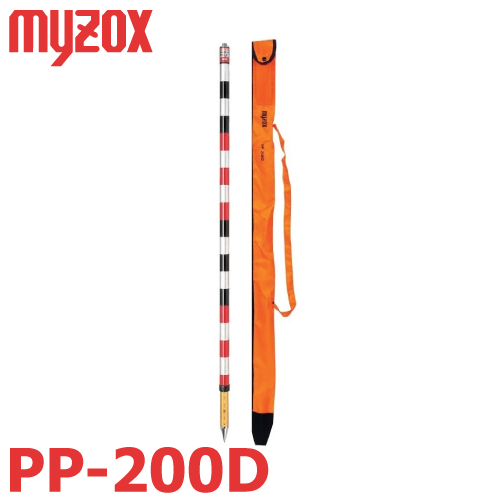 マイゾックス 測量用 プリズムポール(Dタイプ) PP-200D 下部伸縮式