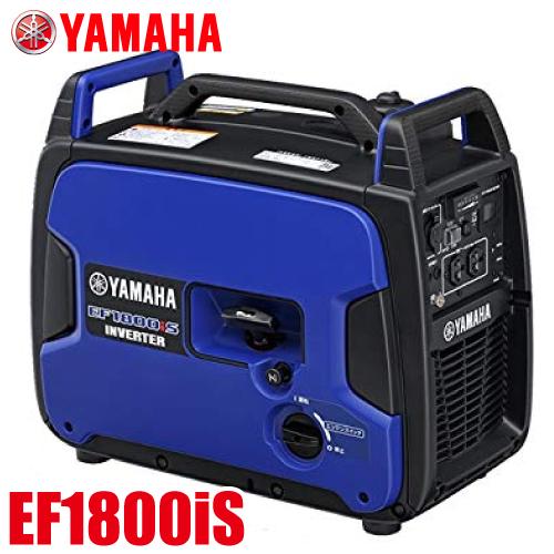 ヤマハ/YAMAHA インバーター発電機 EF1800iS 定格出力1.8kVA 乾燥重量:25kg