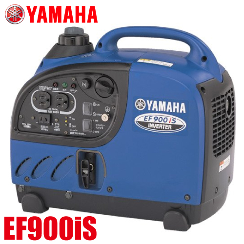 ヤマハ/YAMAHA インバーター発電機 EF900iS 定格出力0.9kVA 乾燥重量:12.7kg