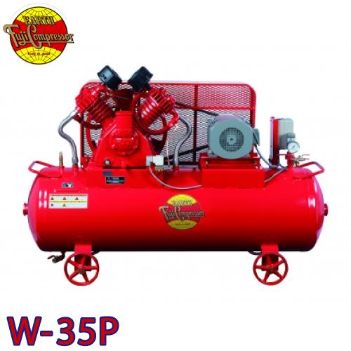富士コンプレッサー 二段式タンクマウント形コンプレッサ W-35P 3.7kw 圧力開閉器式
