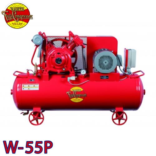 富士コンプレッサー 二段式タンクマウント形コンプレッサ W-55P 5.5kw 圧力開閉器式