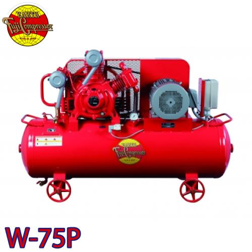 富士コンプレッサー 二段式タンクマウント形コンプレッサ W-75P 7.5kw 圧力開閉器式