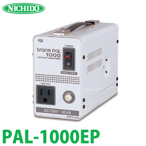日動工業 海外用トランス PAL-1000EP 入力電圧:AC220~230V 出力電圧:AC100V スワロー電機