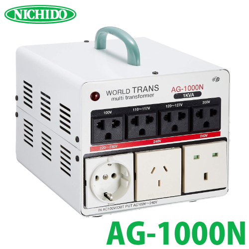 日動工業 海外用トランス AG-1000N 入力電圧:AC100V 出力電圧:AC100,110,120,200,220,240V