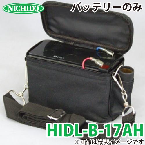 日動工業 スーパー(H.I.D) サーチライト オプション バッテリーのみ バッテリー連続点灯可能時間約3時間 HIDL-B-17AH