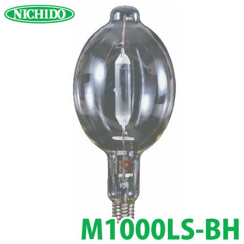日動工業 メタハラ交換球 メタルハライドライト メタハラ1,000W 明るさ92,000Lm M1000LS-BH