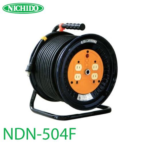 日動工業 電工ドラム NDN-504F アース無 15A 50m 極太(3.5mm2)電線仕様 屋内型 100V 標準型ドラム