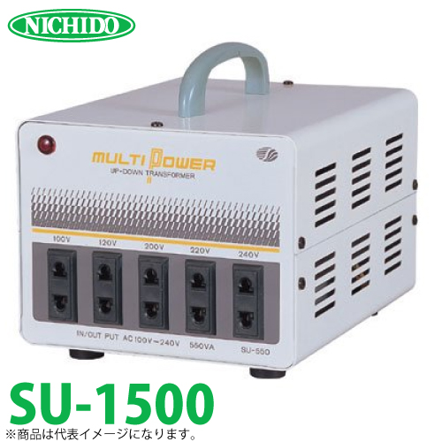 日動工業 海外用トランス SU-1500 入力電圧:AC100,120,200,220,240V 出力電圧:AC100,120,200,220,240V スワロー電機