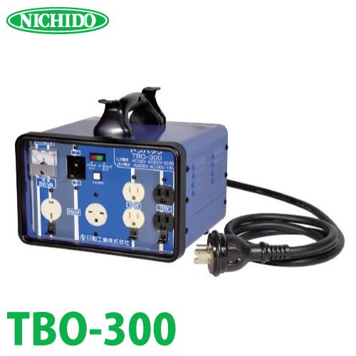 日動工業 昇圧・降圧自在型トランス TBO-300