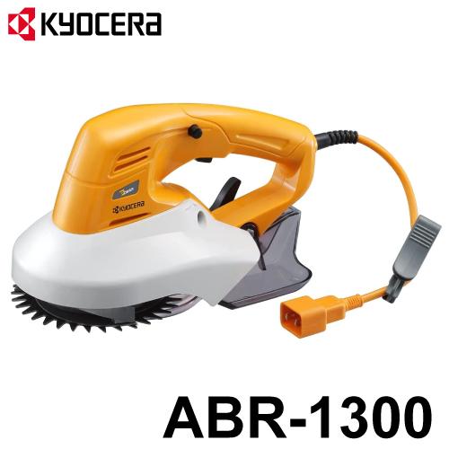 リョービ/RYOBI 芝刈バリカン 回転式 刈込幅115mm キワ刈り ABR-1300