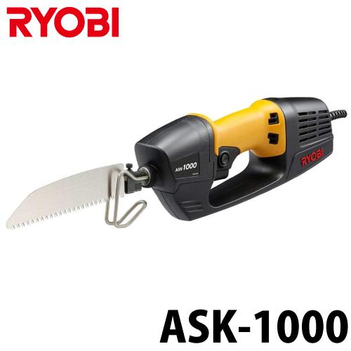 リョービ/RYOBI 電気のこぎり ASK-1000 万能 刃物付替え可