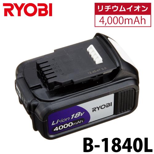 リョービ/RYOBI 電池パック リチウムイオン B-1840L 3400201 バッテリー