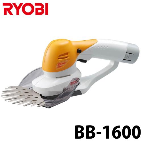 リョービ/RYOBI 芝刈バリカン 充電式 刈込幅160mm リチウムイオン コードレス 両刃駆動 BB-1600