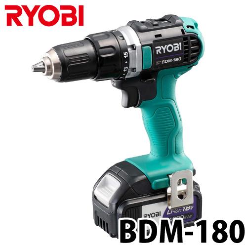リョービ/RYOBI 充電式ドライバドリル BDM-180 リチウムイオン4.000mAh/18V 最大トルク43N・mドリルモード