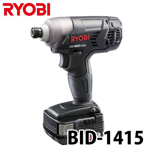 リョービ/RYOBI 充電式 インパクトドライバ BID-1415 リチウムイオン 1,500mAh 14.4V 細握りグリップ 最大締付トルク135N・m