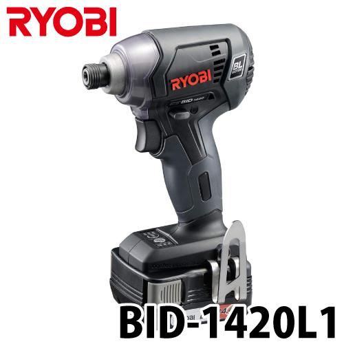 リョービ/RYOBI 充電式インパクトドライバ BID-1420L1 リチウムイオン1.500mAh/14.4V 最大締付トルク160N・m