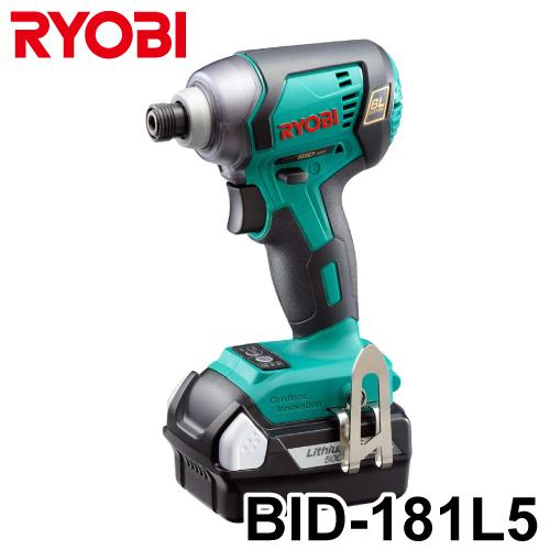 リョービ/RYOBI 充電式インパクトドライバ BID-181L5 リチウムイオン5.000mAh/18V 最大締付トルク175N・m