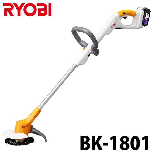 リョービ/RYOBI 充電式 刈払機 BK-1801 18V/4000mAh 伸縮ハンドル採用(幅300mm) 刈刃寸法Φ160mm 661201A 草刈機