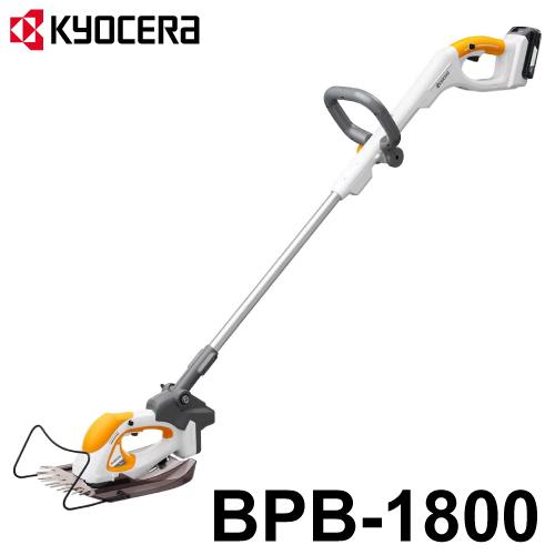 キワ刈りガイド付 刈込幅160mm BB-1800 リョービ/ 芝生バリカン 665100A RYOBI 充電式バリカン
