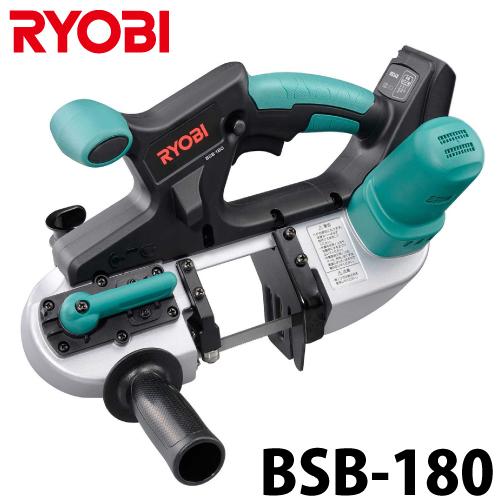 リョービ/RYOBI リョービ/RYOBI 充電式スチールバンドソー BSB-180 本体のみ 18V リチウムイオン 18V 帯ノコ刃周長:733mm 本体のみ, 足立区:76b3c026 --- officewill.xsrv.jp