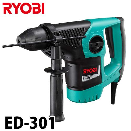 リョービ/RYOBI ハンマドリル ED-301 SDSプラスビット用 コンクリート30mm