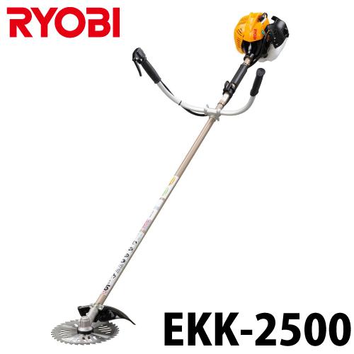 リョービ/RYOBI エンジン刈払機 EKK-2500 両手ハンドル チップソーφ230mm トリガーレバー 排気量23.6mlクラス