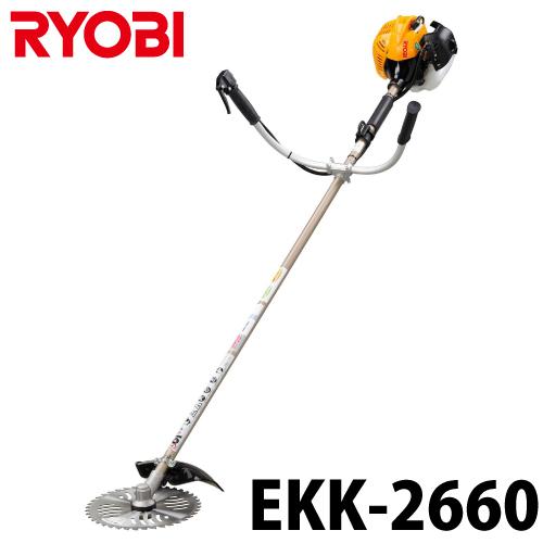 リョービ/RYOBI エンジン刈払機 EKK-2660 両手ハンドル チップソーφ255mm トリガーレバー 排気量25.4mlクラス